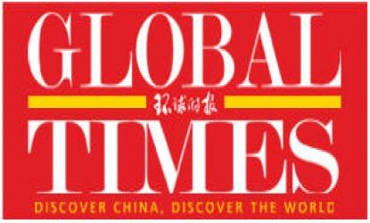 global buzz times milla - photo #25